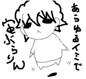 Cocolog_oekaki_2009_03_17_12_33