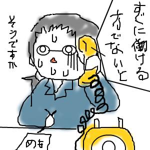 Cocolog_oekaki_2009_05_26_19_43