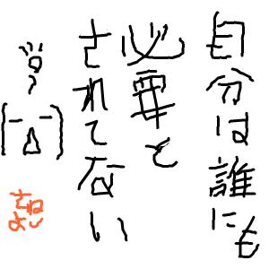 Cocolog_oekaki_2009_07_05_22_10